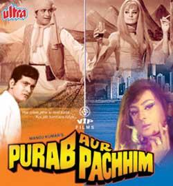 PurabAurPachhim